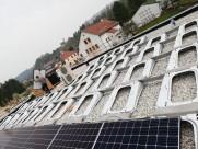 Photovoltaik-Anlage PV-Anlage Dr. Gugler Ardagger